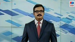 പത്തു മണി വാർത്ത   10 A M News   News Anchor - Priji Joseph   November 14, 2017