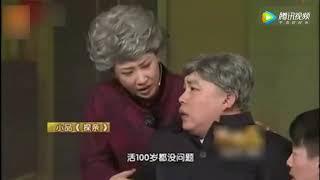 程野张小伟王小利郝莎莎丫蛋王金龙爆笑小品《探亲与疯狂蠢贼》