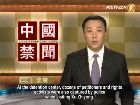 Reputable NGO Banned In China