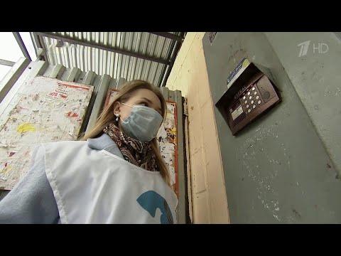 Пожилым россиянам и тем, кто страдает хроническими заболеваниями, активно помогают волонтеры.