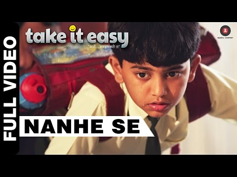 Nanhe Se song lyrics