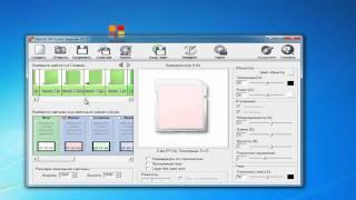 Как быстро сделать супер-крутую 3d обложку для диска .mp4
