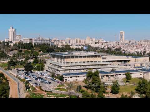 The Knesset Aerial 4K / Israeli Parliament
