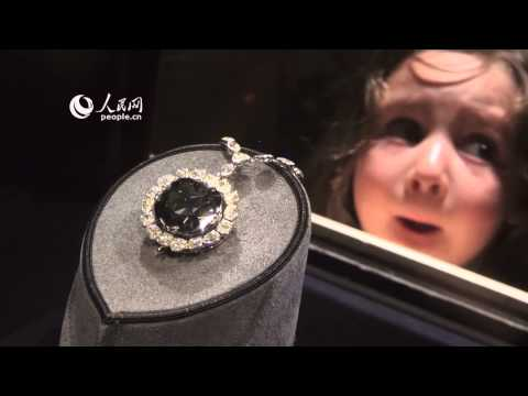 Hope Diamond - The Most Famous Diamond in The World