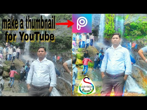 Picsart edit tutorial. How to make a best picture. Sub-tech sharmaji