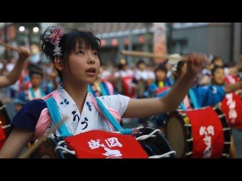 Japanese Drum Dance: Morioka Sansa