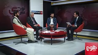 TAWDE KHABARE: Abdullah's Remarks On Anti-Corruption Fight Discussed