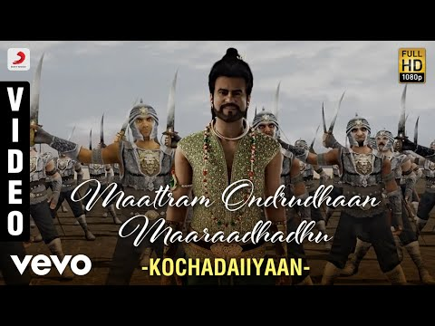 Maatram Ondruthaan Song Lyrics From Kochadaiiyaan