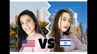 החיים בישראל VS החיים בארצות הברית - שיתוף פעולה! | עמנואל לוי