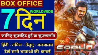 Saaho Box Office Collection, Saaho 7th Day Collection, Saaho Full Movie Hindi Collection, Prabhas,