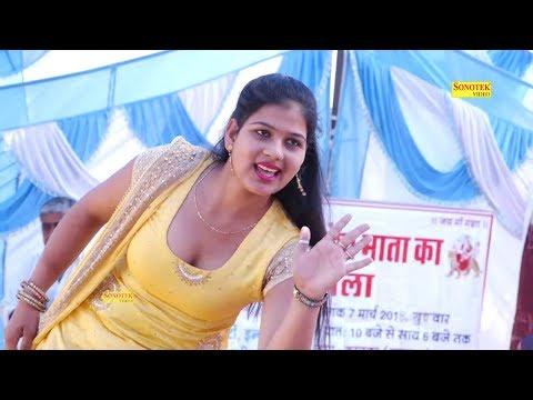 Usha Jangra ने एक बार फिर सबके दिल धड़काए | New Haryanvi Dance | Viral Video 2018 | Trimurti