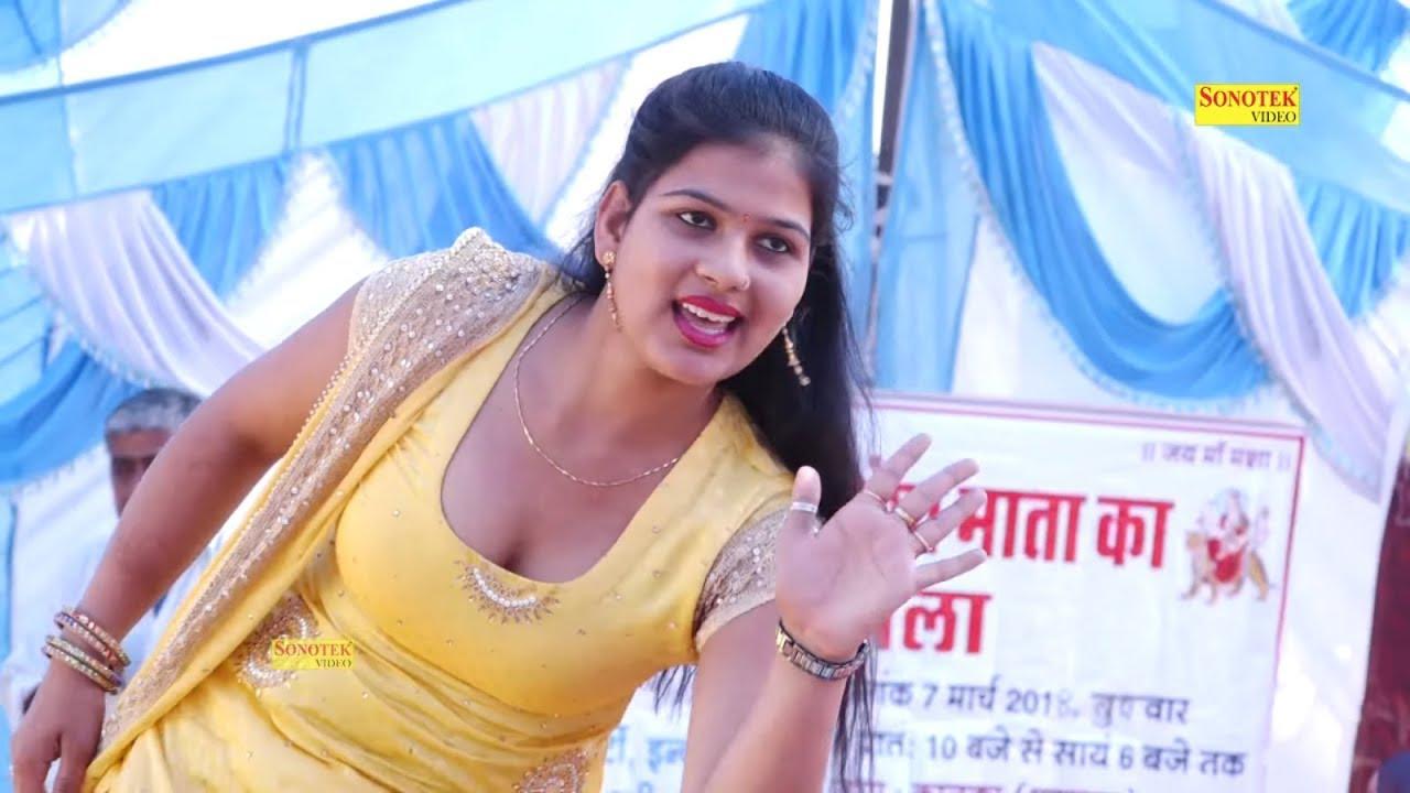 Download Usha Jangra ने एक बार फिर सबके दिल धड़काए   New Haryanvi Dance   Viral Video 2018   Trimurti