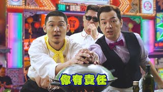 【顏社】Leo王 - 雞腿便當 (Official Music Video)