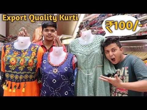 Premium kurti at cheap price, Factory price kurti wholesale, Gandhi nagar | VANSHMJ |