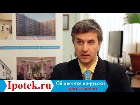 Об ипотеке (залоге недвижимости) (с изменениями на 1 июля