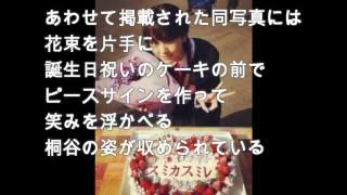 引用元:http://www.cinematoday.jp/page/N0079036 女優の桐谷美玲が18...