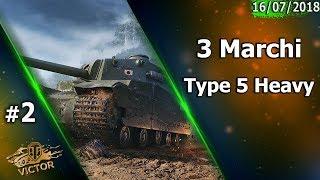 World Of Tanks ● 3 Marchi Sul Type 5 Heavy #2