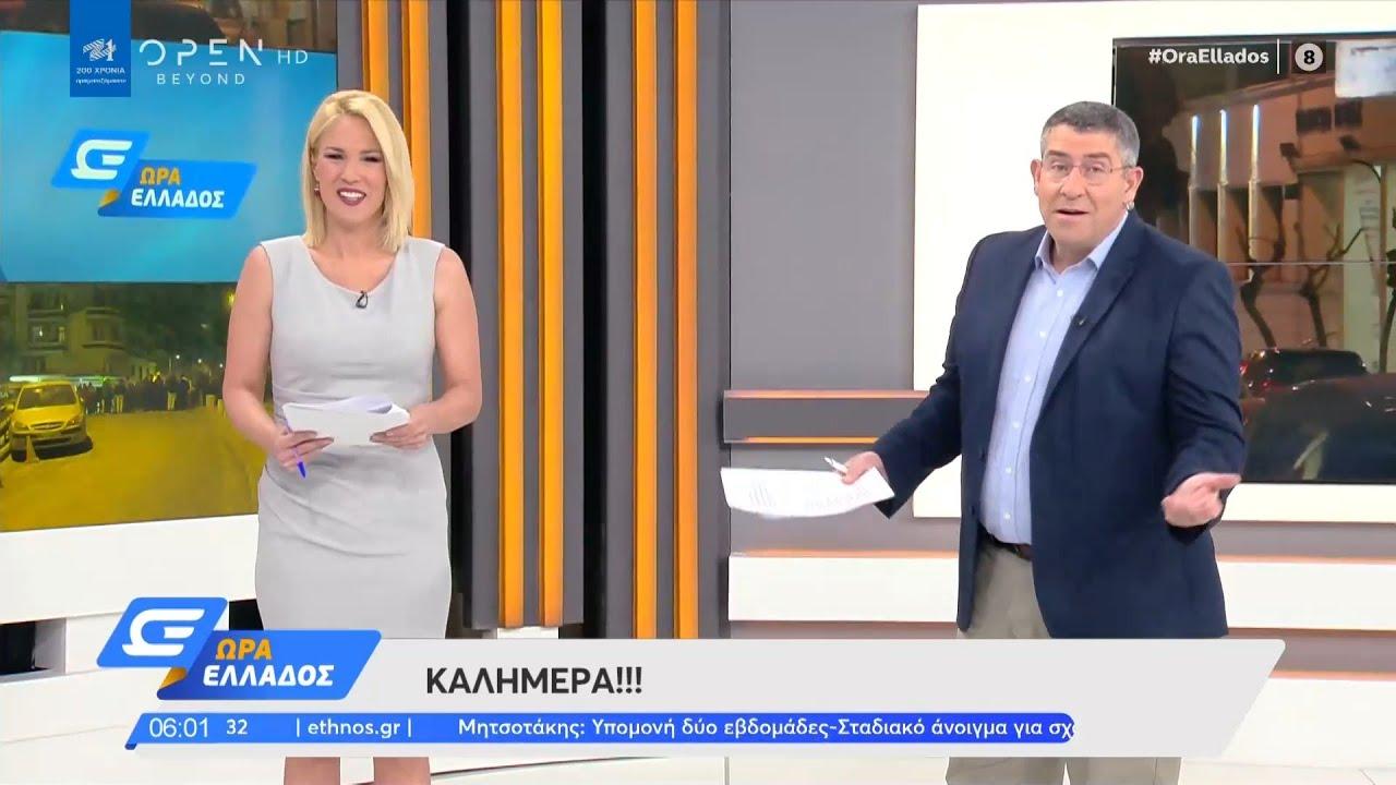 Ώρα Ελλάδος 2/3/2021 | OPEN TV