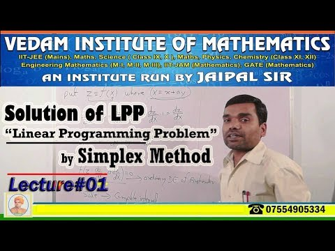 solution-of-lpp-by-simplex-method-(lecture-i)