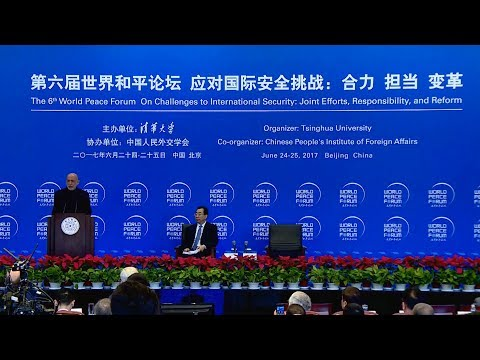 Former Afghan President Hamid Karzai's speech at 6th World Peace Forum in China