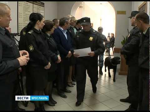 В Ярославском районном суде прошли учения судебных приставов
