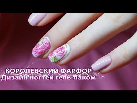 Оборудование и материалы для наращивание ногтей