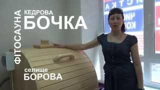 видео Что такое фитобаня