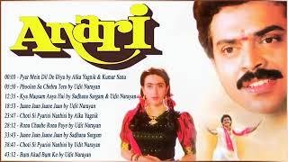 y2mate com   Anari Movie Songs  Full Album Songs   Karisma Kapoor, Venkatesh, Anand Milind   90s hit