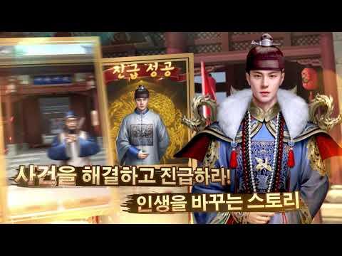 대박 장원공 홍보영상 :: 게볼루션