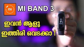 Mi Band 3 Review   കൊള്ളാം കൊള്ളാം