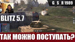 WoT Blitz - Неадекват из ТОП клана и КРУТЯЩИЙ Skorpion G - World of Tanks Blitz (WoTB)