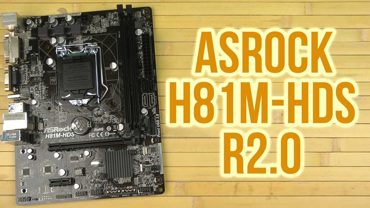 ASRock H81M-DGS R2.0 Intel Smart Connect Drivers for PC