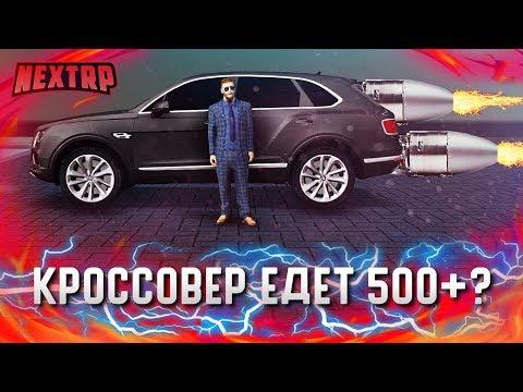 ПОЛНЫЙ ТЮНИНГ BENTLEY BENTAYGA! КРОССОВЕР ЕДЕТ 500+? (Next RP)