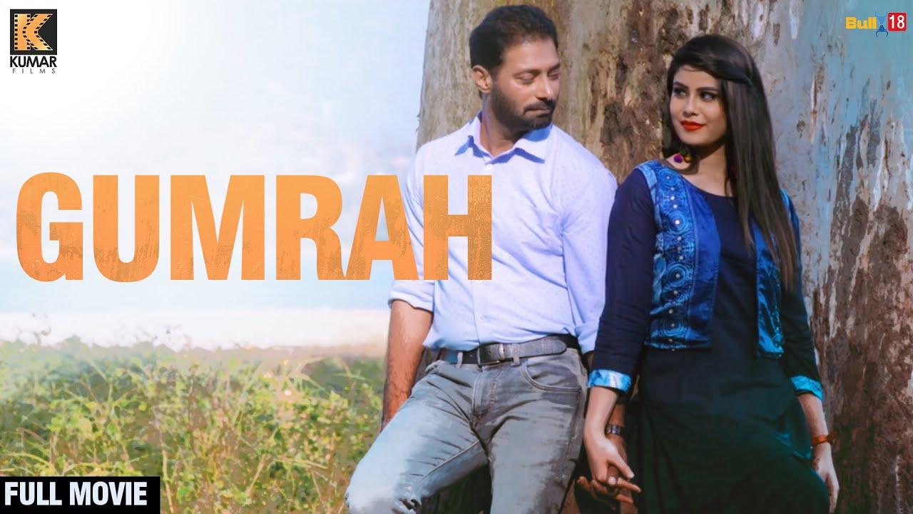 Gumraah - Full Punjabi Movie 2019 | Latest Punjabi Movies 2019 | Kumar Films