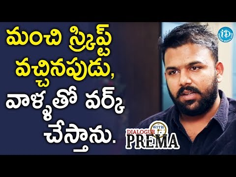When I Get A Brilliant Script, I won't Hesitate To Do With Star Heros || Dialogue With Prema