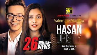Valentine Mashup | HD | Hasan & Dristy | Anupam Music | New Music Video 2020