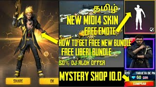 🤟How to get free new bundle lebari//free emote//mystery shop 10.0//Alok 50% offer// New M1014 skin