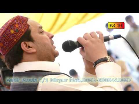 SAIF UL MALOOK( Shahbaz Qamar Fareedi In khari shreef) || Mian Muhmmad Bakhsh