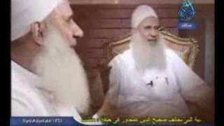 النقاب للشيخ محمد حسين يعقوب