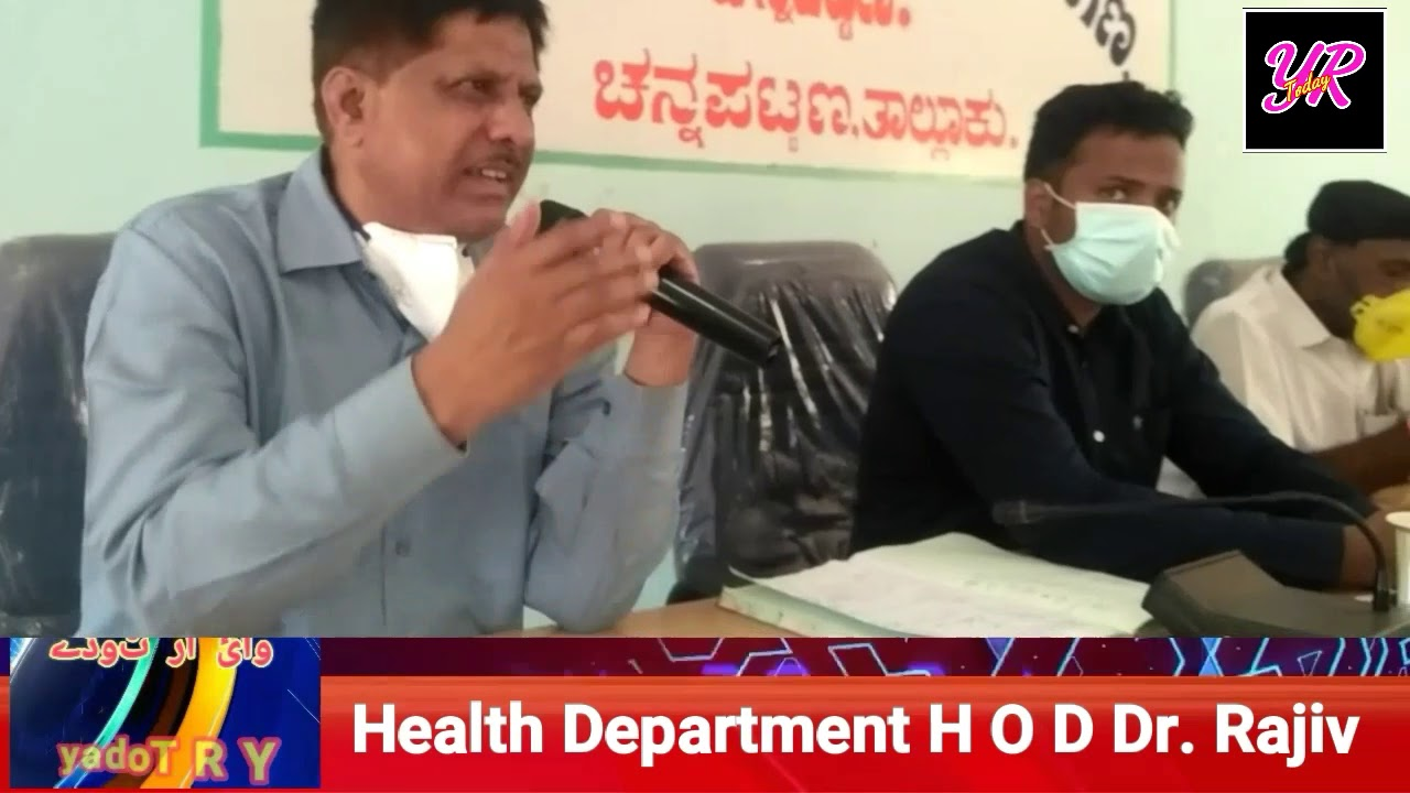 A  P M C channapatna may be future hotspot for CORONA VIRUS Y R TODAY 22-04-2020