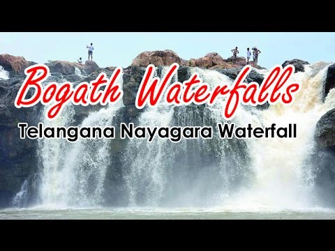 Bogatha Waterfalls in Khammam District, Telangana Nayagara - Bogata Jalapatham
