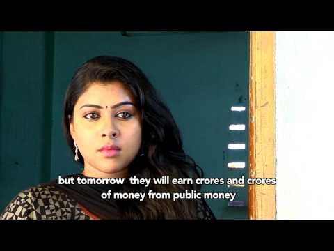 அரசியல் கந்துவட்டி (Political Money Lending)-Short Film