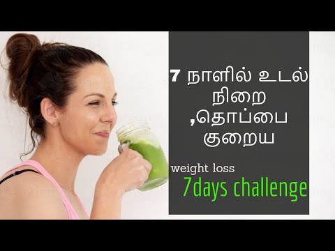 after pregnancy weight loss tips in Tamil- [weight loss ]