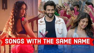 Bollywood Songs With The Same Name - Which Bollywood Song Do You Like The Most?