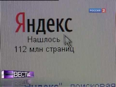 Яндекс секс знакомства верхнеднепровске днепропетровской обл