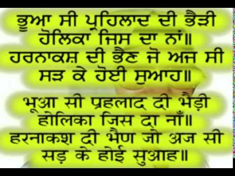 holi festival in hindi language