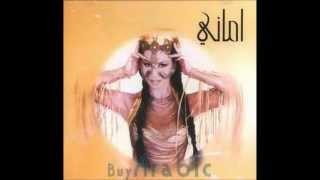 Amani El Omer - Amany El Hob (Instrumental) Thumbnail