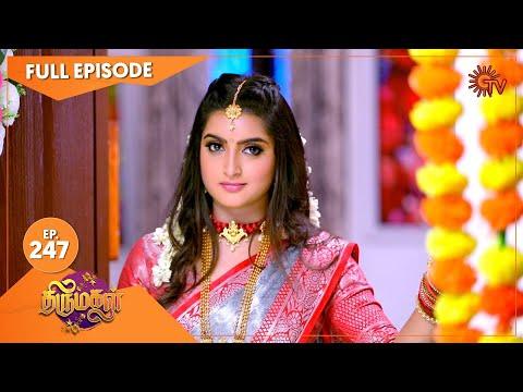 Thirumagal - Ep 247 | 04 Sep 2021 | Sun TV Serial | Tamil Serial