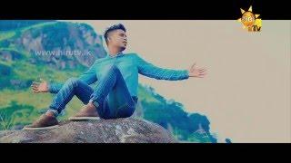 Nethu Piyan - Rakitha Welangoda