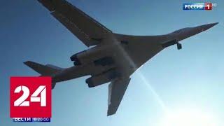 Полет в 11 тысяч километров: ракетоносцы РФ прибыли в ЮАР - Россия 24